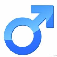 Group logo of Guy Talk